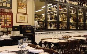 Restaurant le Carrousel à Saumur